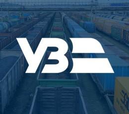 Стоимость перевозки контейнеров по ж/д увеличится после изменения ставок аренды за вагоны «УЗ»