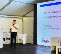 Компанія Global Ocean Link бере участь у форумі «Інвестуй у Вінниччину»