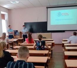 Харківський офіс Global Ocean Link провів зустріч-презентацію зі студентами ХНАДУ