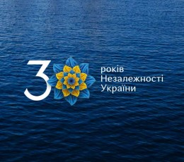 30 Years of Ukraine's Independence. Happy Independence Day!