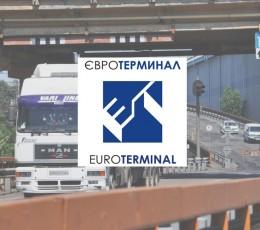Після санкцій АМКУ «Євротермінал» змінив тарифи на в'їзд в Одеський порт