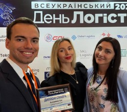Global Ocean Link took part in the conference on the occasion of the All-Ukrainian Logistics Day
