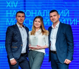 """National Maritime Ranking 2020: Global Ocean Link – """"Freight Forwarder of the Year"""" in Ukraine"""